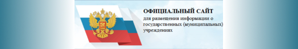 http://bus.gov.ru/public/agency/agency.html?agency=115343