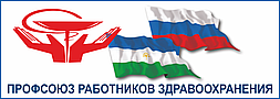 https://www.robprzrf.ru/