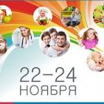 О работе IV специализированной выставки-форума «Мир детства и материнства»