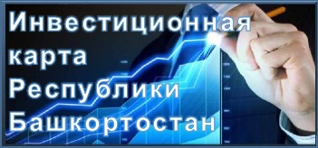 https://map.bashkortostan.ru/